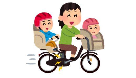 電動自転車を安く安全に購入する方法は?〜サイクルベースあさひのネット通販で店舗受け取りがおすすめ