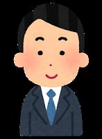 https://www.hakadorukoto.com/wp-content/uploads/2020/02/business_man1_1_smile.png